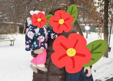 carters nabor в Кыргызстан: Комбинезон Carters оригинал, размер 18М, на 1-1.5 года