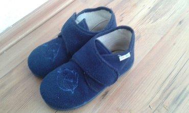Dečije Cipele i Čizme - Velika Plana: Kucne patike br 28