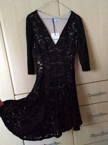 Βραδινό φόρεμα με δαντέλα. Zic-Zac σε Athens