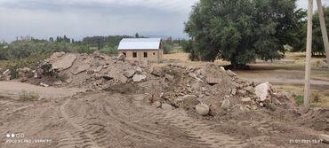 Находки, отдам даром - Дмитриевка: Отдам даром строй мусор, в перемешку бетон глина кирпич пескоблок