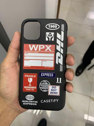 айфон 11 цена в бишкеке в Кыргызстан: Чехол на айфон 11/ 11 max Срочно