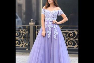 Милое и женственное платье Ручки прикрыты, плечи открыты, пояс на