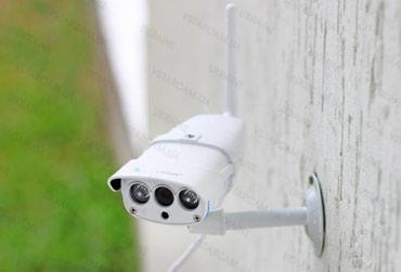 C7816WIP Wi-Fi камера от компании VSTARCAM для в Бишкек