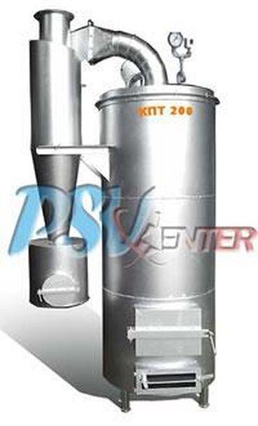 Услуги - Кара-Суу: Котёл парогенератор+водяной твердотопливный мощность 300 кг. пара в