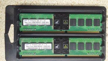 Server ucun DDR2 1Gb Samsung RAM 2ədət