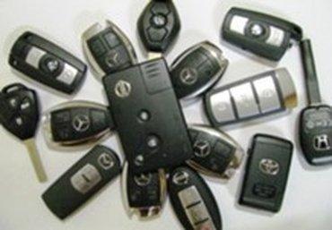 Чип ключи любой сложности. ключи с в Джалал-Абад - фото 3
