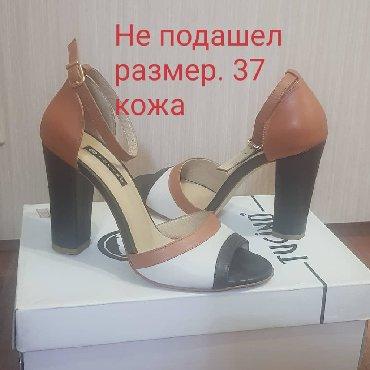 мужские-туфли-бишкек в Кыргызстан: Новые босоножки кожа . Удобный каблук. Брали дороже. На узкую ножку