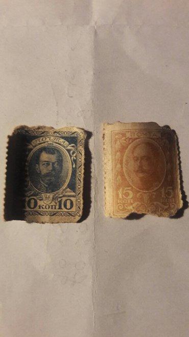 ПРОДАЮ 200$ в Бишкек