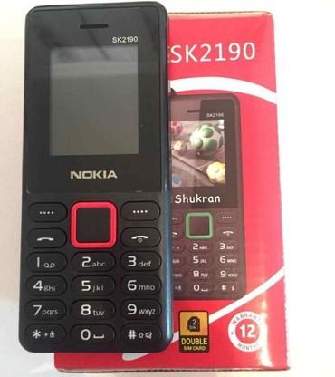 Nokia Xırdalanda: Yenidi 2 nömrə yaddaş kartı 1 il zəmanət