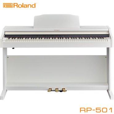 ПИАНИНО ЦИФРОВОЕ ROLAND RP-501R-WH  Отличный инструмент может стать се