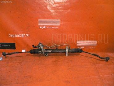Гидро Рейка на Ниссан Теано J-31 2004 2.3 отдам очень дешево в Бишкек