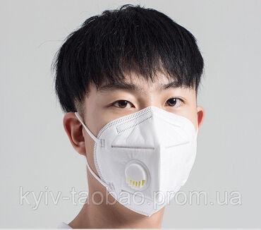 Медицинские маски с клапаном KN-95 респиратор