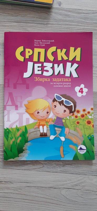 Zbirka zadataka iz srpskog jezika za 4. Razred osnovne skole