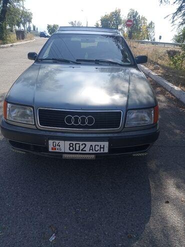 audi rs 3 25 tfsi в Кыргызстан: Audi S4 2.5 л. 1991 | 10000 км