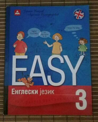 Izdavanje - Srbija: Easy engleski 3, izdavač Zavod