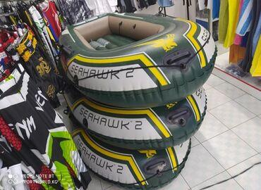 Палатки - Бишкек: Лодки в арендуна прокат + жилет в комплекте!Спальные мешки в