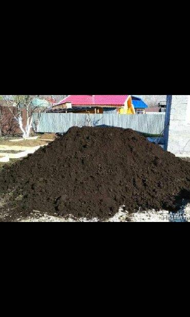 Другие товары для сада в Ак-Джол: Чернозем чёрная земля