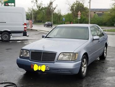 Mercedes-Benz 320 1993 в Бишкек