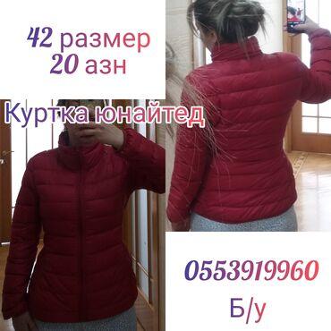 Куртка б/у .юнайтед офф бенитон,42 размер 20 азн.самовывоз.5 мертебе