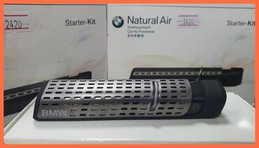 маршрутизаторы nat в Кыргызстан: Natural Air BMWInnenraumduftCar Air FreshenerОсвежитель воздуха салона