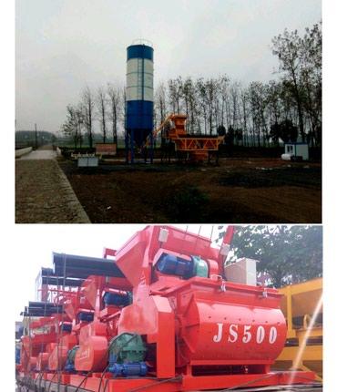 Бетонный завод под ключ 25 куб в час в Бишкек