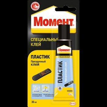 Клей Момент Пластик в Бишкек