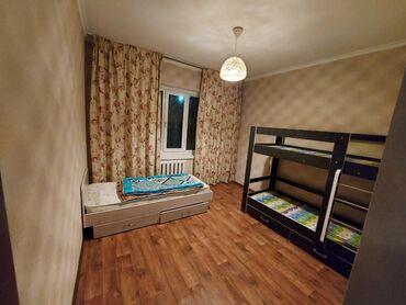 Недвижимость - Беш-Кюнгей: 4 комнаты, 81 кв. м С мебелью