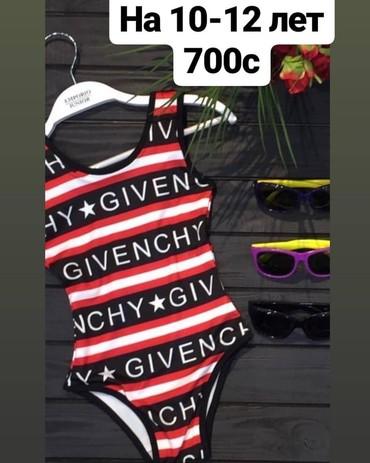 брендовые купальники в Кыргызстан: Новый детский купальник) 700с