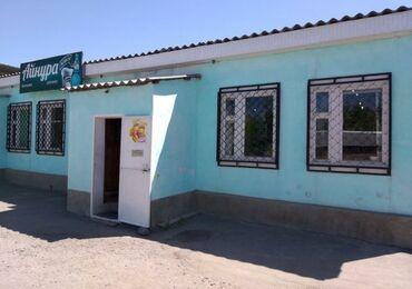 Nekretnine - Srbija: Продается действующий продовольственный магазинв г Кара-Балта по