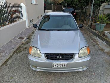 Hyundai Accent 1.3 l. 2003 | 232860 km