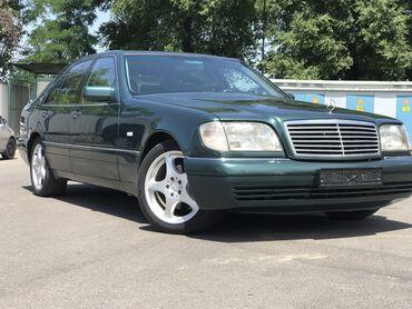 двигатель мерседес 124 2 2 бензин в Кыргызстан: Mercedes-Benz S 320 3.2 л. 1998