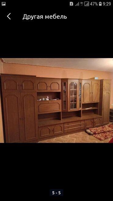 жесткий д в Кыргызстан: Куплю б у мебель современные холодилник газ плиту и.т.д