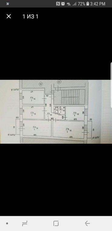 диски для плейстейшен 4 в Кыргызстан: Продается квартира: Индивидуалка, 4 комнаты, 75 кв. м