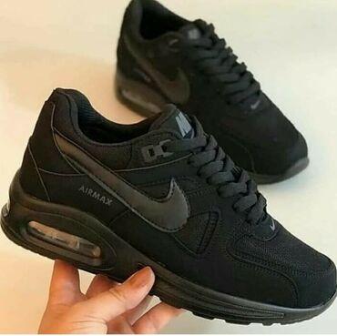 Nike air max - Srbija: Cisto crne Nike Air MaxSvi znakovi su siveniEkstra udobne i