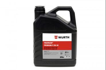 Моторное масло Triathlon ® PREMIUM P 5W-30 по оптовой цене со склада с
