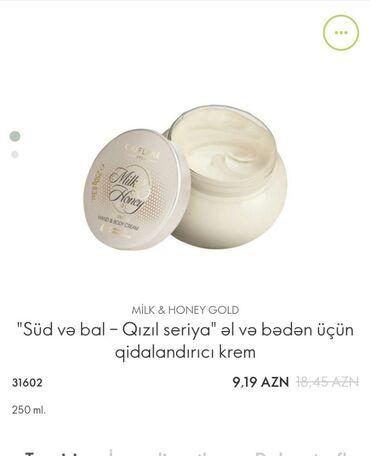 el uz yuyan - Azərbaycan: El uz beden ucun bal ve sut seriyasi