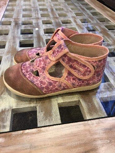 Adidas-papuce - Srbija: Polino anatomske papuce, 33velicina