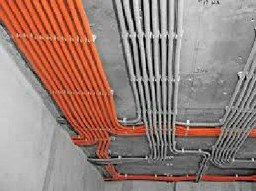 Услуги электрика любой сложности в Бишкек
