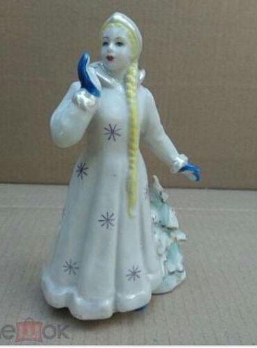 Продаю статуэтку снегурочки.Дулево 60 _е годы в идеальном состоянии
