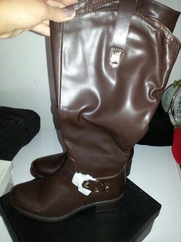 Nove cizme. Braon boje. Broj 39 - Beocin