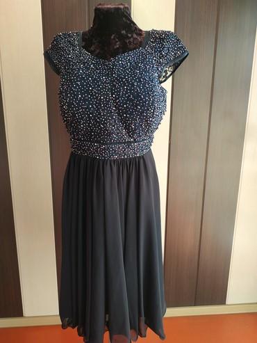 Вечернее платье от Cosmo Bella.  Размер - 46   цена (окончательно) г