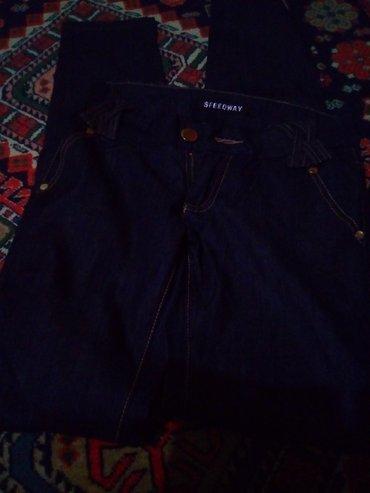 Bakı şəhərində Speedway jeans wear  for girls - size 26