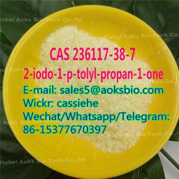 CAS -7 2-Iodo-1-P-Tolylpropan-1-One CAS 1451-82-7 100% Pass