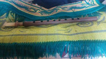 Другие музыкальные инструменты в Кыргызстан: Продаю армянский народный инструмент - дудук. Инструмент практически н
