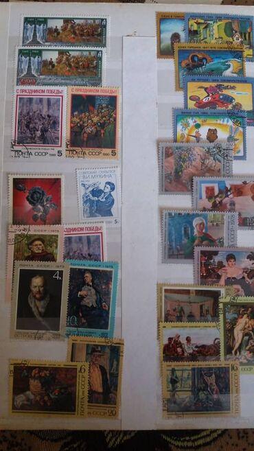Марки - Бишкек: Коллекционные марки