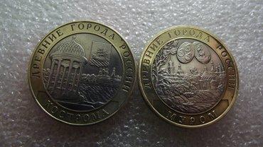 Продаю монеты Древние Города России - 11 штук. в Бишкек - фото 3