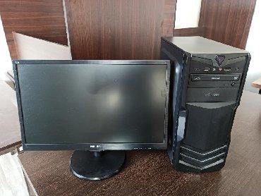 компьютеры geforce gt в Кыргызстан: Продается новый настольный компьютер.Полный комплект. Процессор Intel