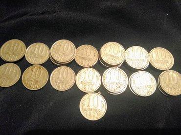 10.15.20.50 копеек  1 рубль
