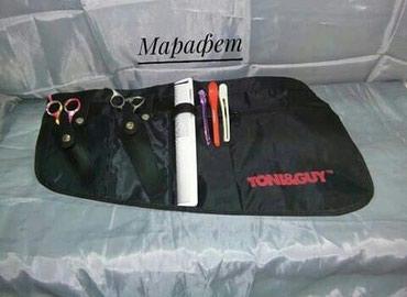Пояс парикмахерский. Цена 320 сом. в Бишкек