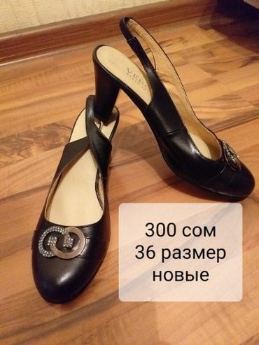 Туфли. 36 размер. новые